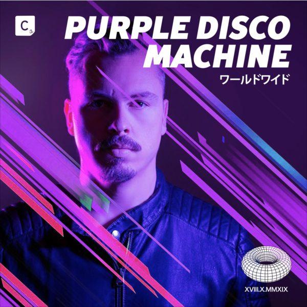Cover Art Purple Disco Machine Vol 1 – Sample Pack